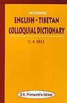 Students English-Tibetan Colloquial Dictionary