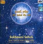 Sukhmani Saheb Bhai Tarlochan Singh Ragi <br>(Set of Two Audio CDs)