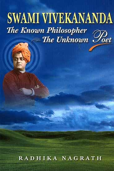 vivekananda quotes on education. vivekananda quotes, swami