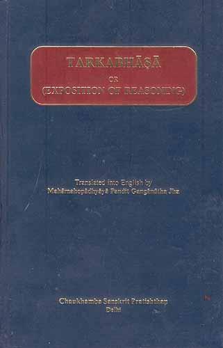 Tarkabhasa or Exposition of Reasoning