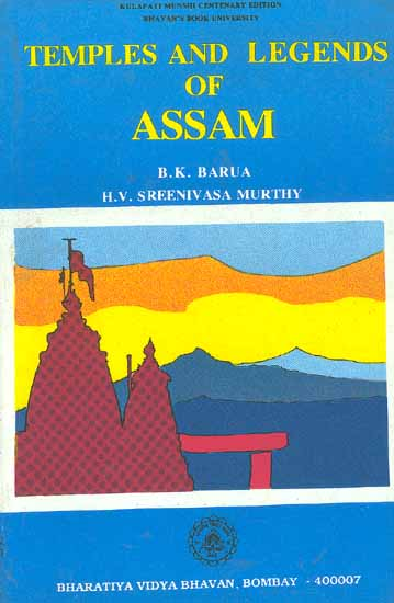 Temples and Legends of Assam