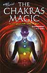 The Chakras Magic (A conceptual study of the Chakras)