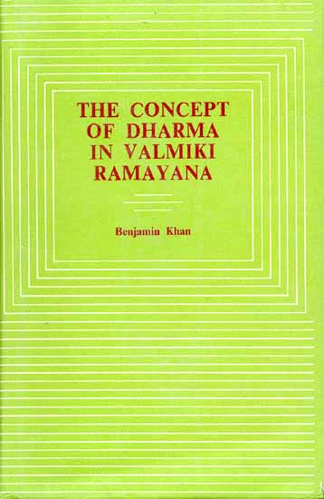 dharma in ramayana There are several instances narrated in valmiki ramayana which cast shadows on the pristine character of the hero and reinforce the theme of ram struggling with mortal flaws and prejudices whilst struggling to follow the path of dharma.