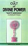 The Cult of Divine Power 'Sakti (Shakti) Sadhana' (Kundalini Yoga)