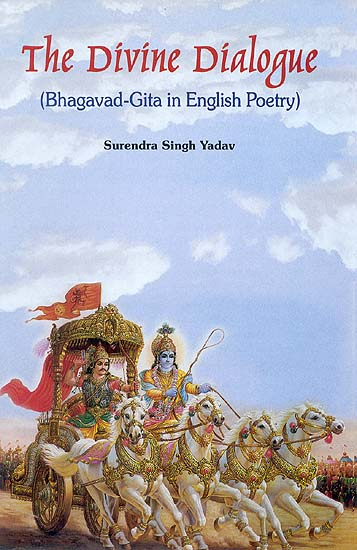 bhagavad gita and the dialogues of plato Bhagavad gita is a dialogue between lord krishna, the teacher and arjuna, the student the episode of lord krishna imparting knowledge to arjuna occurs in the.