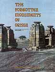 The Forgotten Monuments of Orissa (In Three Volumes)