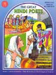 The Great Hindi Poets