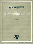 The Great Tantra of Ajita: 5 Volumes