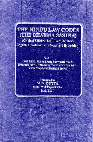 The Hindu Law Codes (The Dharma Sastra): Original Sanskrit Text ...