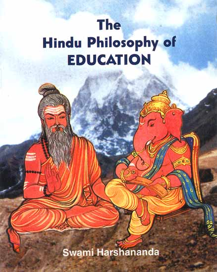 The Hindu Philosophy of Education