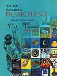 The Illustrated Premchand: Selected Short Stories