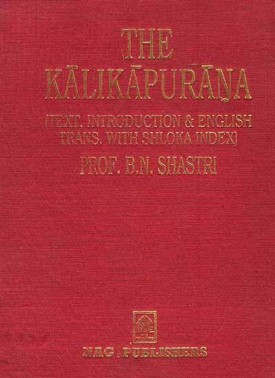 Kalika purana english