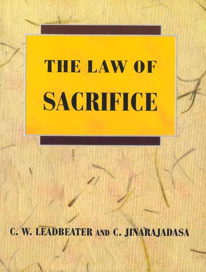 The Law of Sacrifice