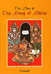 The Lilas of the Sons of Shiva