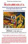 The Mahabharata: Stories of the Great Epic with Spiritual Commentaries in the Light of Kriya Pranayam