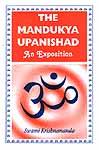 The Mandukya Upanishad An Exposition