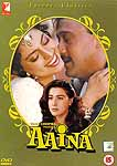 The Mirror: The Story of an Ambitious Girl out to Destroy Her Sister's Marriage: Forever Classics (Hindi Film DVD with English Subtitles) (Aaina)