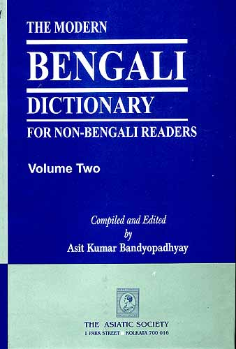 Numerology In Bengali Bengali Dictionary English To 3