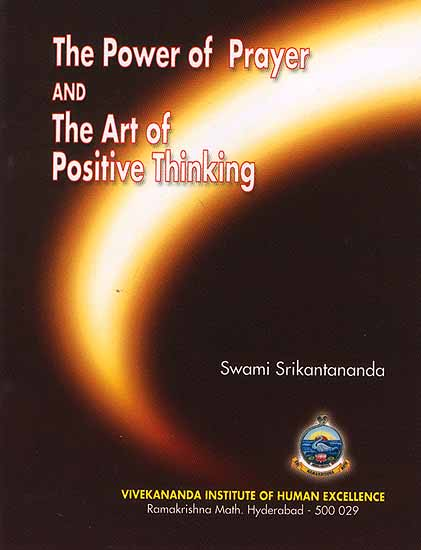 power of positive thinking essay the power of positive thinking essay