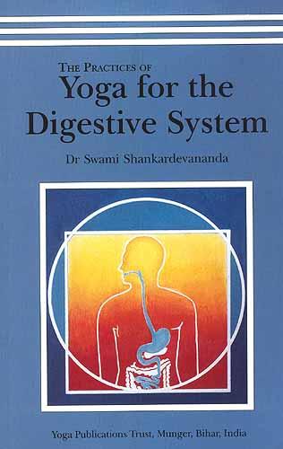 digestive system poem