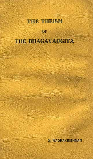 The Theism of The Bhagavadgita