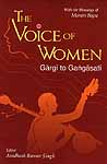 The Voice of Women (Gargi to Gangasati): With the Blessings of Morari Bapu