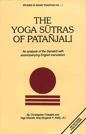 The Yoga Sutras of Patanjali: An analysis of the Sanskrit with ...