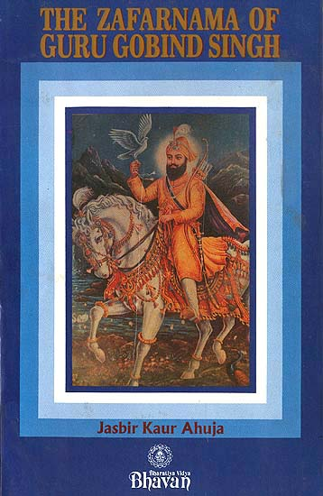 guru gobind singh biography in hindi pdf