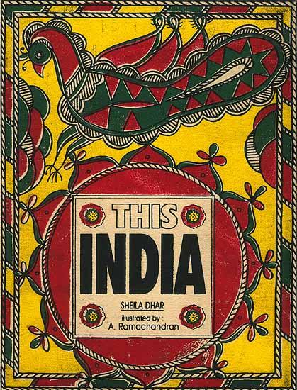 This India