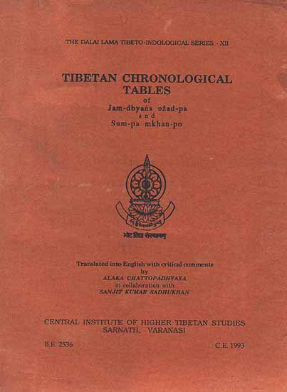 Tibetan Chronological Tables: of 'Jam-dbyans bzad-pa and Sum-pa mkhan-po