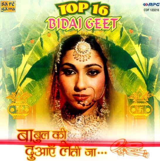 Top 16 Bidai Geet (Babul Ki Duayen Leti Ja…): Farewell ...