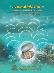 Treasure of Sanskrit Expressions (Sanskrit Quotations)