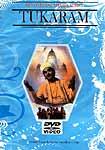 Tukaram Devotional Drama Series (Marathi with English Subtitles) (DVD Video)