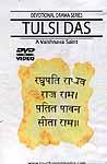 Tulsi Das A Vaishnava Saint Devotional Drama Series (Hindi with English Subtitles) (DVD Video)