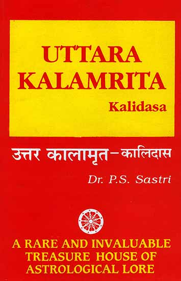 Uttara Kalamrita (Kalidasa): A Rare and Invaluable Treasure House of Astrological Lore: Sanskrit Text, English Translation, Notes and Illustrations