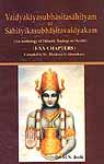Vaidyakiyasubhasitasahityam or Sahityikasubhasitavaidyakam (An Anthology of Didactic Sayings on Health)
