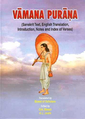 Vamana Purana: Sanskrit Text, English Translation, Introduction ...