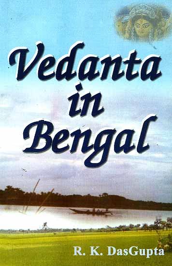 Vedanta in Bengal