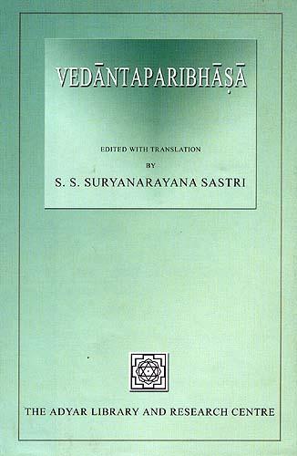 Vedantaparibhasa