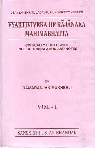VYAKTIVIVEKA OF RAJANAKA MAHIMABHATTA
