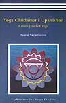 Yoga Chudamani Upanishad (Sanskrit Text, Transliteration, Word-to-Word Meaning, English Translation and Detailed Commentary)
