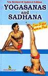 Yogasanas And Sadhana