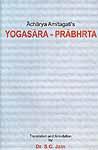 Yogasara - Prabhrta (Gift of the   Essence of Yoga):