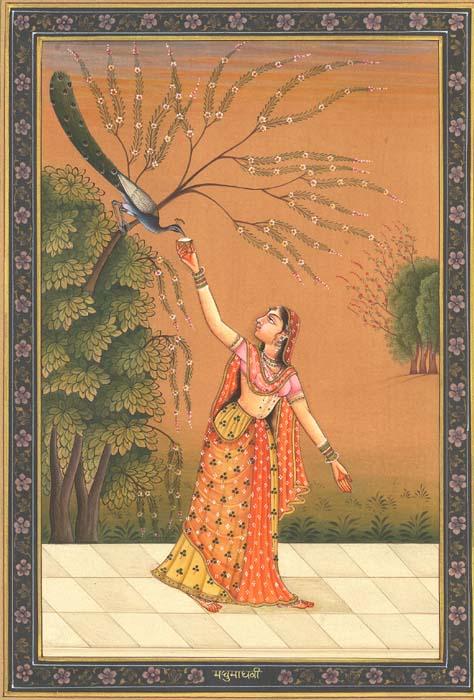 Ragini Madhumadhavi