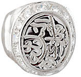CZ Islamic Ring