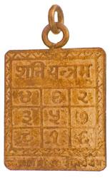 Shani Yantra Pendant