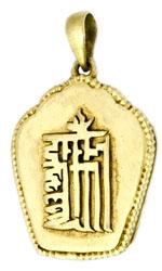 Gau Box Pendant (The Ten Powerful Syllables of The Kalachakra Mantra)