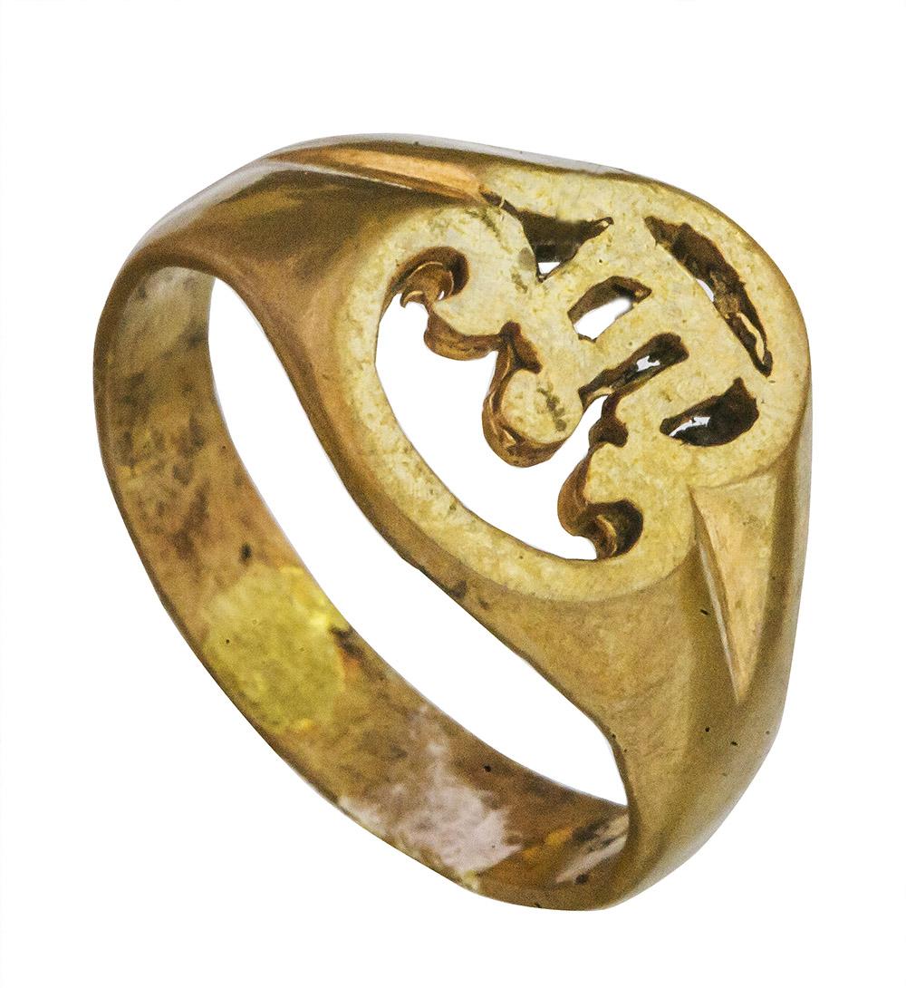 Tamil OM AUM Ring