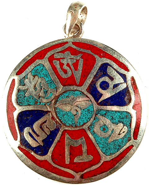 OM Mani Padme Hum Pendant with Nepalese Stupa Eyes