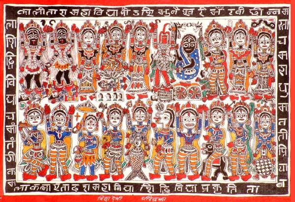 Ten Mahavidyas and Ten Incarnations of Vishnu